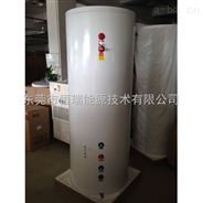 供應空氣能氟循環水箱