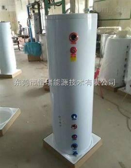 供應水地源熱泵緩沖水箱